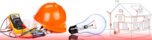 Вызов электрика на дом в Электростали